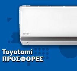 A/C Toyotomi Izuru TRN/TRG-535ZR 12000Btu