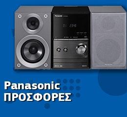 Ηχοσύστημα Micro Panasonic SC-PM600EG-S