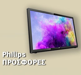 TV Philips 22PFS5303 22'' Full HD
