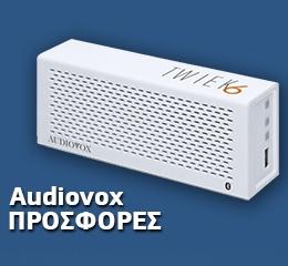 Φορητό Ηχείο Audiovox TWIEK6 Λευκό
