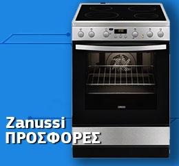 Κουζίνα Κεραμική Zanussi ZCV 65320 XA Inox