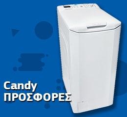 Πλυντήριο Ρούχων Candy CST 372L-S 7 kg A+++
