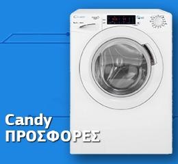 Πλυντήριο Ρούχων Candy Easy Iron GVS 158TH3-S 8 kg A+++