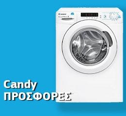 Πλυντήριο - Στεγνωτήριο Candy Easy Iron CSWS 485D-S 8 kg/5 kg