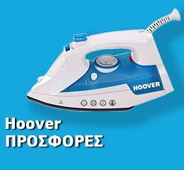 Σίδερο Ατμού Hoover TIM2500C 011 2500 Watt
