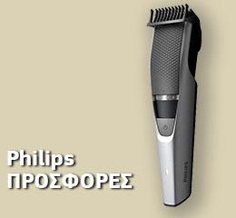 Ξυριστική Μηχανή Philips BT3216/14