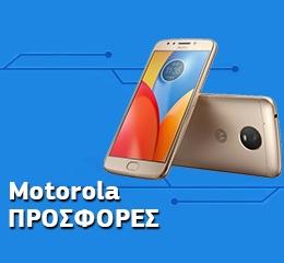 Smartphone Motorola Moto E4 Plus 16GB 4G Dual Sim Gold