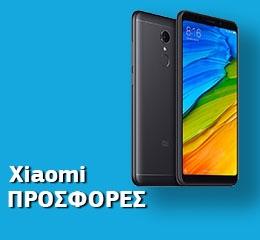 Smartphone Xiaomi Redmi 5 16GB 4G Dual Sim Black