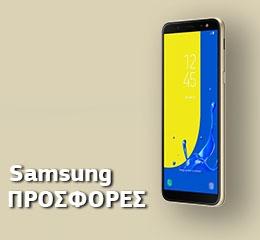 Smartphone Samsung Galaxy J6 32GB 4G Dual Sim Gold