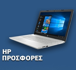 Laptop HP 15-da2006nv 15.6'' FHD(i7/8GB/256GB SSD/Intel UHD)