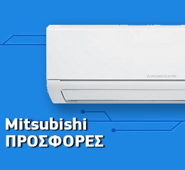 A/C Mitsubishi MSZ/MUZ-HJ25VA 9000Btu
