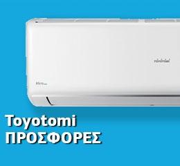 A/C Toyotomi Hiro Eco DC Inverter HTN/HTG-709R32 9000Btu