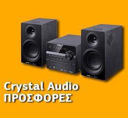 Ηχοσύστημα Mini Crystal Audio 3D HIFI360B