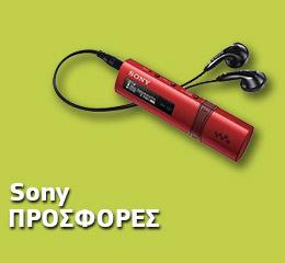 MP3 Player Sony NWZB183R 4GB Κόκκινο