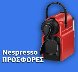 Καφετιέρα Nespresso Krups Inissia XN1005S Κόκκινο