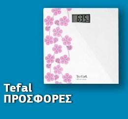 Ζυγαριά Μπάνιου Tefal Classic PP1078