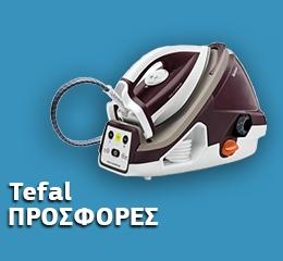Σύστημα Σιδερώματος Tefal Pro Express GV7810 6.6 bar