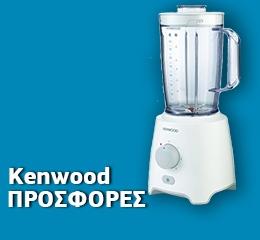 Μπλέντερ Kenwood Blend-X Fresh BLP400WH