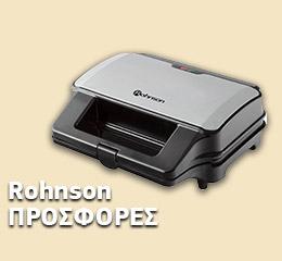 Τοστιέρα Rohnson R-2680