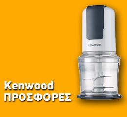 Κοπτήριο Kenwood CH580 Multi