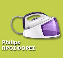 Σύστημα Σιδερώματος Philips GC6720/30 5.2 bar