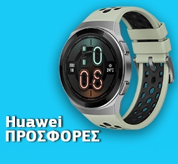 SmartWatch Huawei Watch GT 2e Mint Green