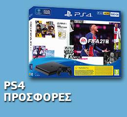 Sony PS4 500GB + FIFA 21 + FUTVCH + PS 14 Days