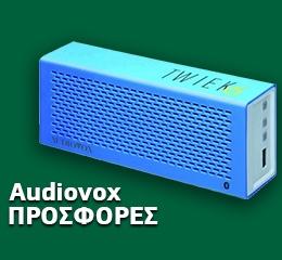 Φορητό Ηχείο Audiovox TWIEK6 Μπλε
