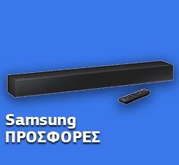 Soundbar Samsung HW-N300