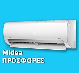 A/C Midea Prime MA2-09NXD0 9000Btu