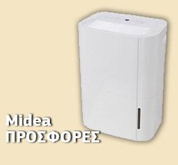 Αφυγραντήρας Midea MDDF-16DEN7-QA3-WIFI 16 lt