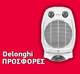 Αερόθερμο Δωματίου - Μπάνιου Delonghi HVA3220B 2000 Watt