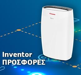 Καθαριστής Αέρα Inventor QLT-300