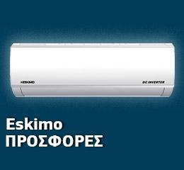 A/C Eskimo Forest ES-AF-09HRDN8 9000Btu