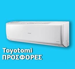 A/C Toyotomi Hiro HTN/HTG20-09R32 9000Btu