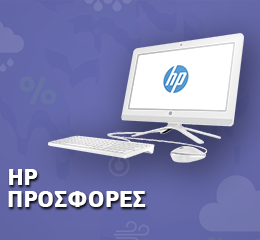 All In One PC HP 22-b000nv 21.5'' FHD (A6/4GB/1TB/AMD R4)