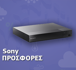 Blu Ray Player Sony BDPS1700B