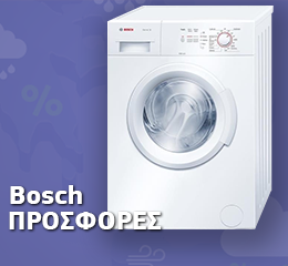 Πλυντήριο Ρούχων Bosch Serie 2 WAB20061GR 5,5 kg A+