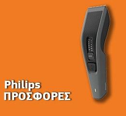 Κουρευτική Μηχάνη Philips Hairclipper Series 3000 HC3520/15