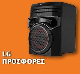 Ηχοσύστημα LG ON2DΝ