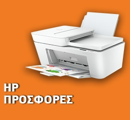 Πολυμηχάνημα HP DeskJet Plus 4120 AiO WiFi