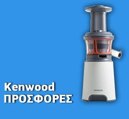 Αποχυμωτής Slow Juicer Kenwood JMP600WH Λευκό/Γκρι