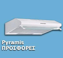 Απορροφητήρας Pyramis 2Μ Λευκό 60 cm
