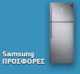 Ψυγείο Samsung RT46K6335SL Inox A++