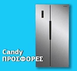 Ψυγείο Candy CHSBSV 5172X Inox A+