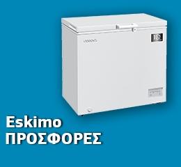 Καταψύκτης Μπαούλο Eskimo ES BD1-200 Λευκό Α++