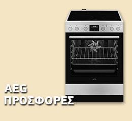 Κουζίνα Κεραμική AEG CCB6441MBM Inox A