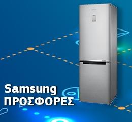 Ψυγειοκαταψύκτης Samsung RB33N340NSA Ασημί Α+++