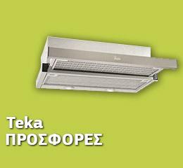 Απορροφητήρας Συρώμενος Teka CNL6400 SS Inox 60 cm