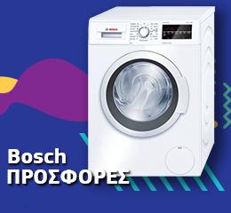 Πλυντήριο Ρούχων Bosch Serie 6 WAT24460BY 8 kg A+++